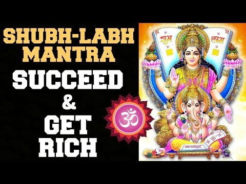 The Amazing Power And Significance Of Ganesha Shubh Labh Mantra