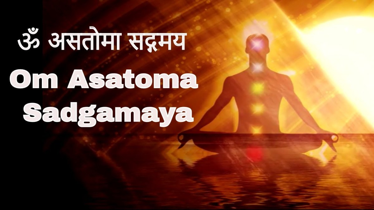 https://i2.wp.com/divinityworld.com/wp-content/uploads/2020/09/Om-Asato-Ma-Sadgamaya.jpg?fit=1200%2C675&ssl=1