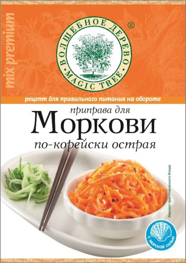 Приправа для моркови по-корейски острая 30г