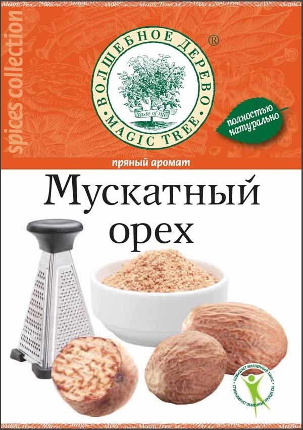 Мускатный орех (молотый) 15 г