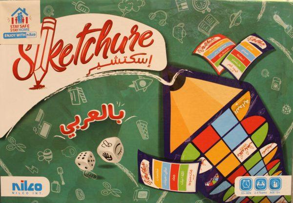 Arabic Sketchure