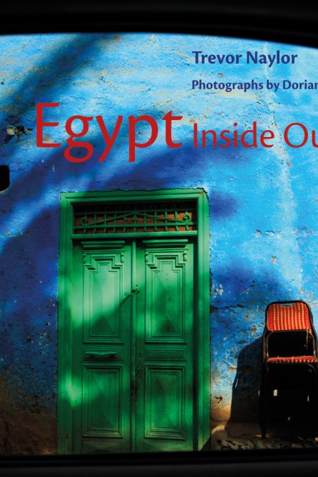 Egypt Inside Out