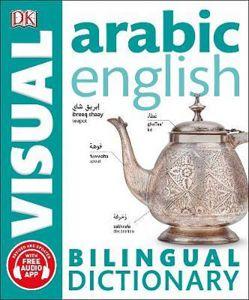 Arabic English Bilingual Visua