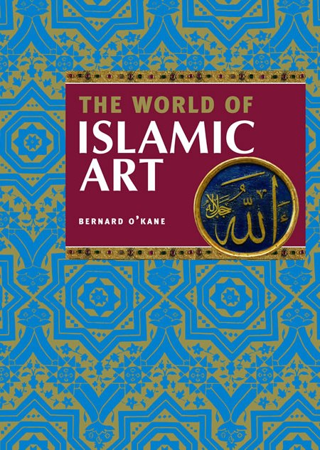 World of Islamic Art