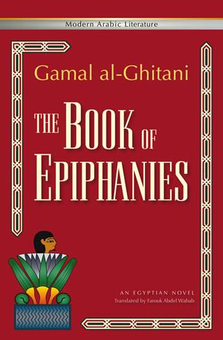 Book of Epiphanies