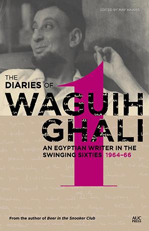 Diaries of Waguih Ghali