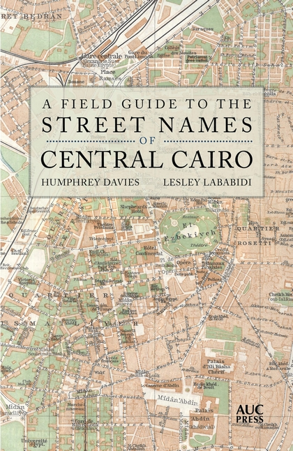 Field Guide to the Street Name