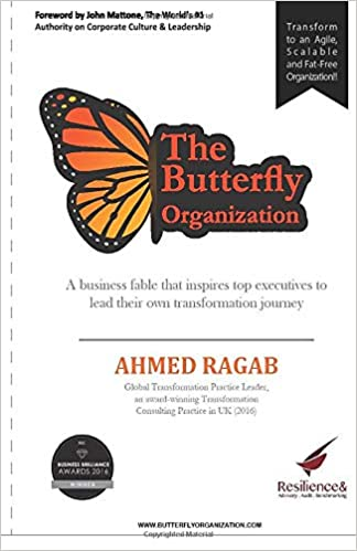 Butterfly Organization