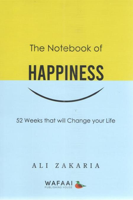 Notebook of Happiness