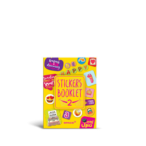 Stickers Booklet 2 -SW-4004-5 Small - Size (9*12cm)    36 Sheets     600 Stickers
