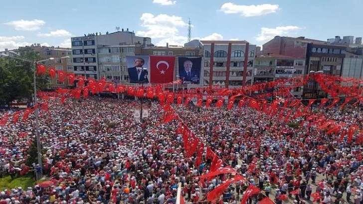 نتيجة الانتخابات الرئاسية التركية
