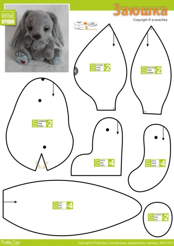 free Bunny sewing patterns (9)