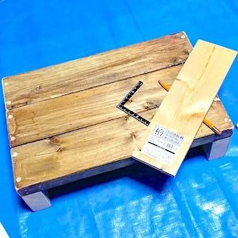 DIYで作った踏み台