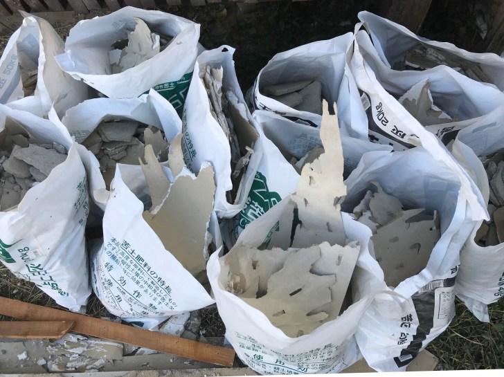 袋に入れた砂壁の残骸