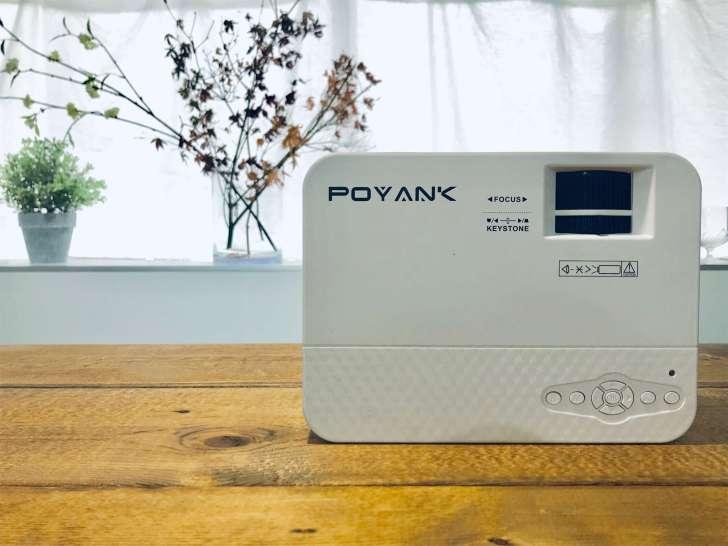 「POYANK データプロジェクター 2400lm」の外観