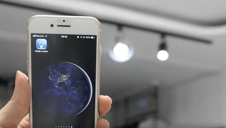 スピーカー付きスマホで操作できるLED照明の専用アプリをダウンロード