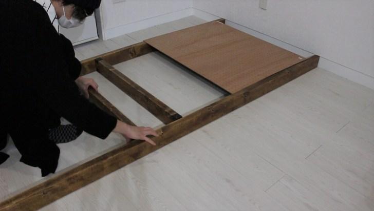 有効ボードを固定する前に棚を取り付ける