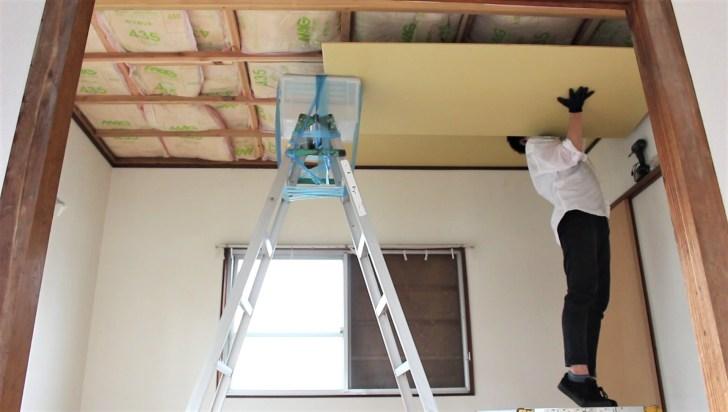 DIYで照明の位置を変更する