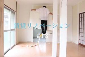 天井を塗装して壁紙を貼る