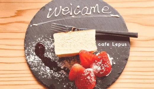 琴海戸根町【cafe  Lepus】海を眺めながらランチと絶品スイーツをいただく