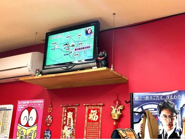 大善の店内にはテレビがある