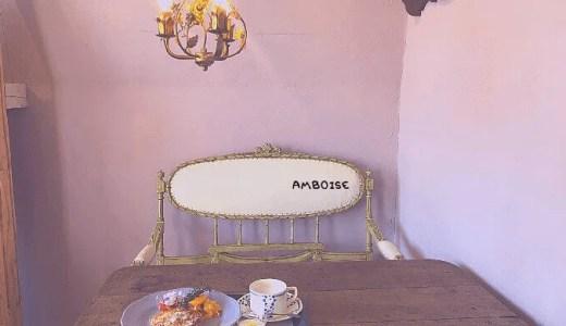 長与AMBOISE(アンボワーズ)のキッシュランチが美味しい|可愛い内装で女子会にも