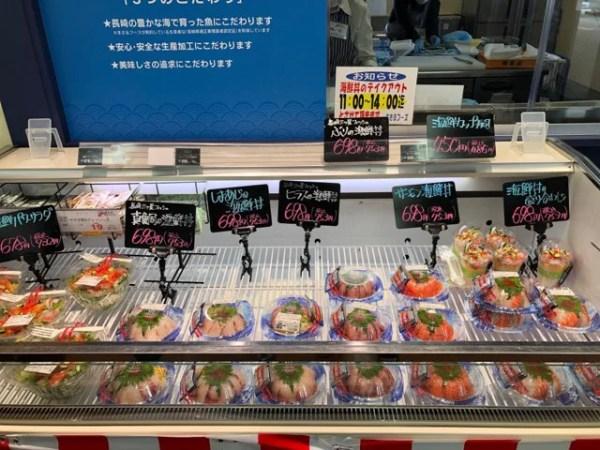 三ツ星フィッシュの陳列された海鮮丼は忙しい人におすすめ