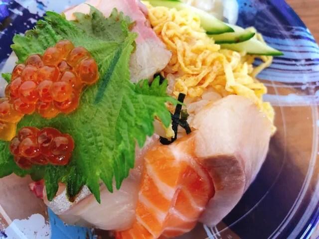 長崎三ツ星フィッシュの幸せの海鮮丼