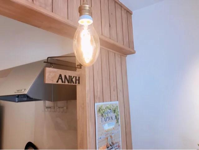 ANKHの中は明るく落ち着く空間