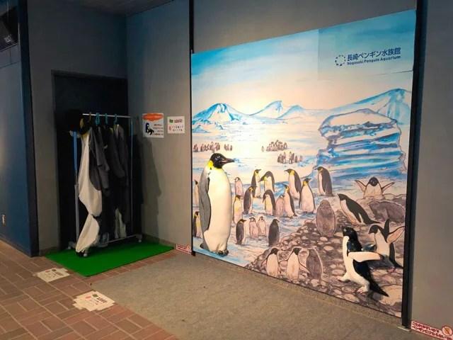 ペンギン水族館でペンギンになれる