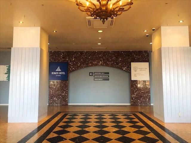 伊王島ミナトホテルの1階ロビー