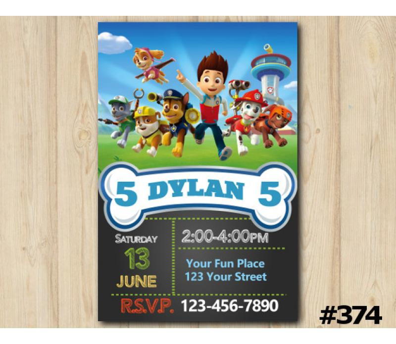 paw patrol invitation personalized digital card