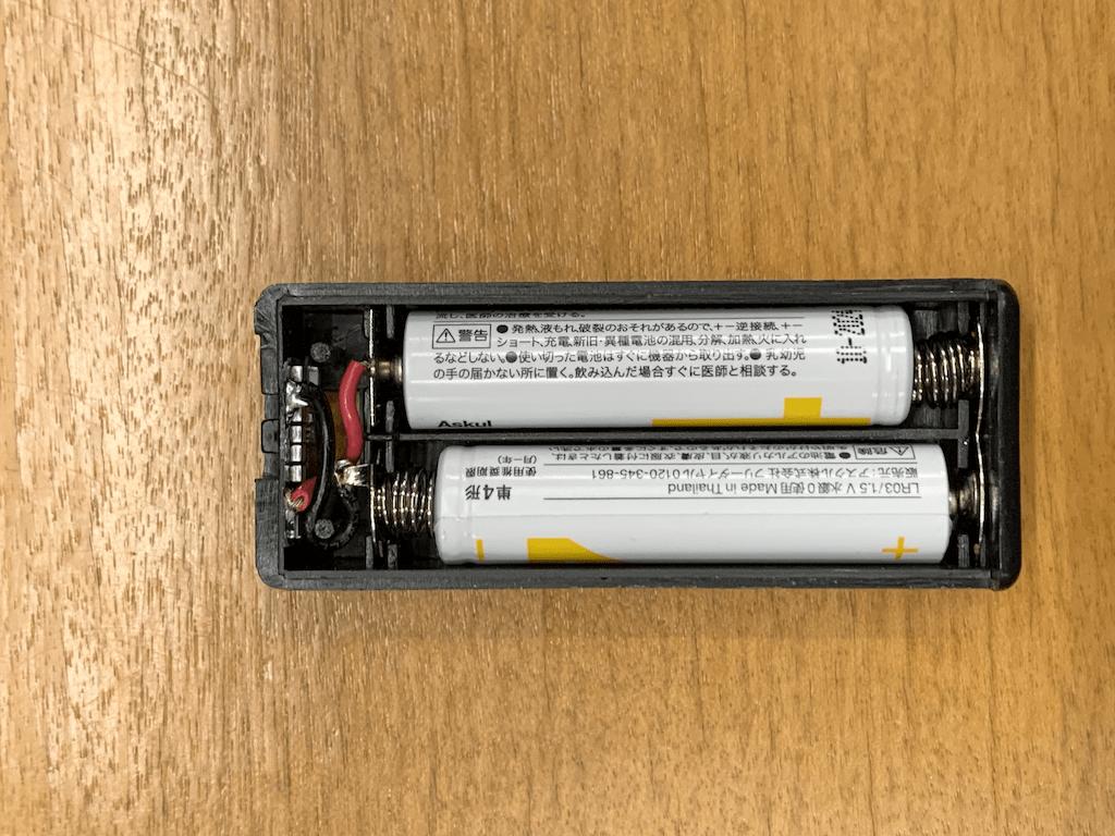 単四電池ケース収納