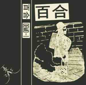 yuri-demo