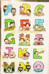 abc stamp8