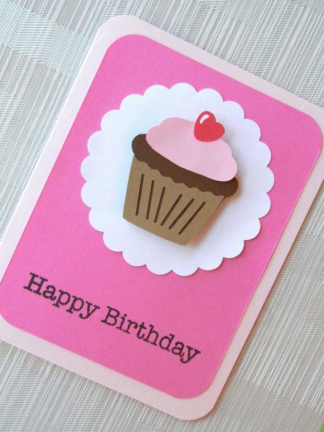 Handmade Birthday Invitation Card Ideas – Homemade Birthday Invitation Cards