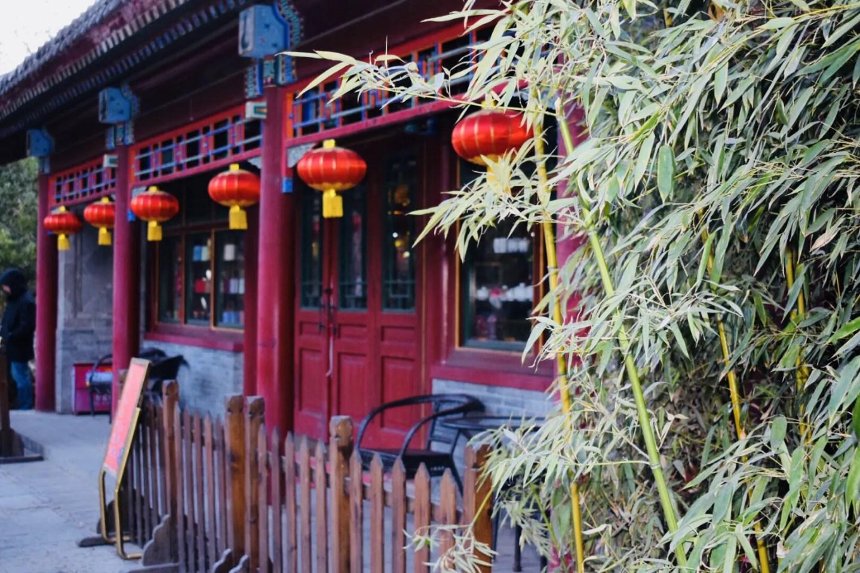 Transit in Beijing | My Experience