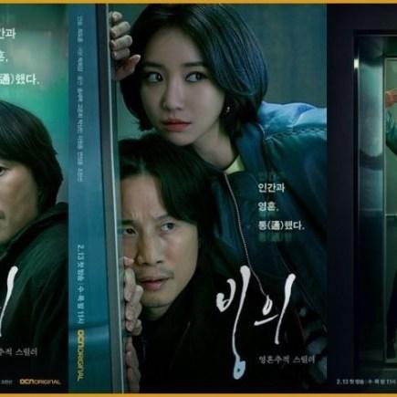 Possessed - Kore dizisi konusu ve tanıtımı