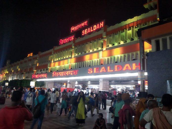 ঢাকা - কলকাতা - দার্জিলিং - ভ্রমন বৃত্তান্ত 7