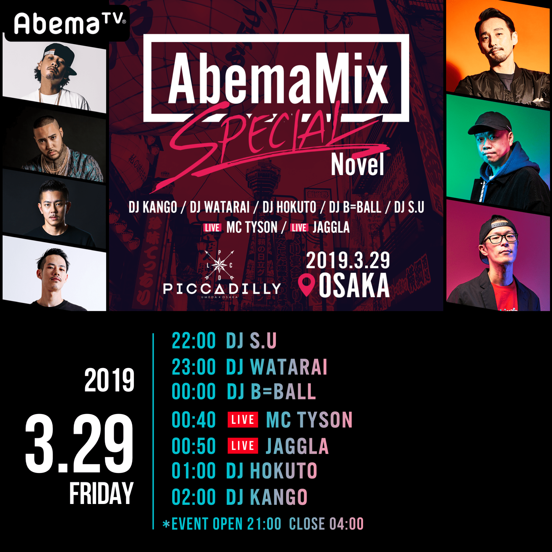 Abema Mix SPECIAL in OSAKA