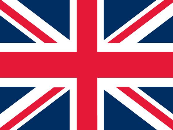 British DJ