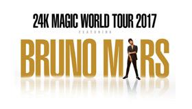 Bruno Mars Concert Tour Orlando VIP DJ