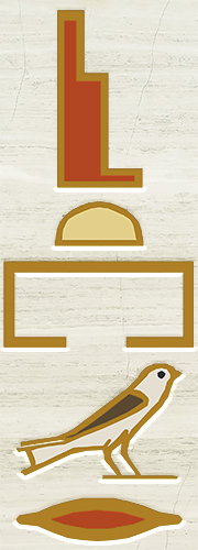 Great Seat Hieroglyphs