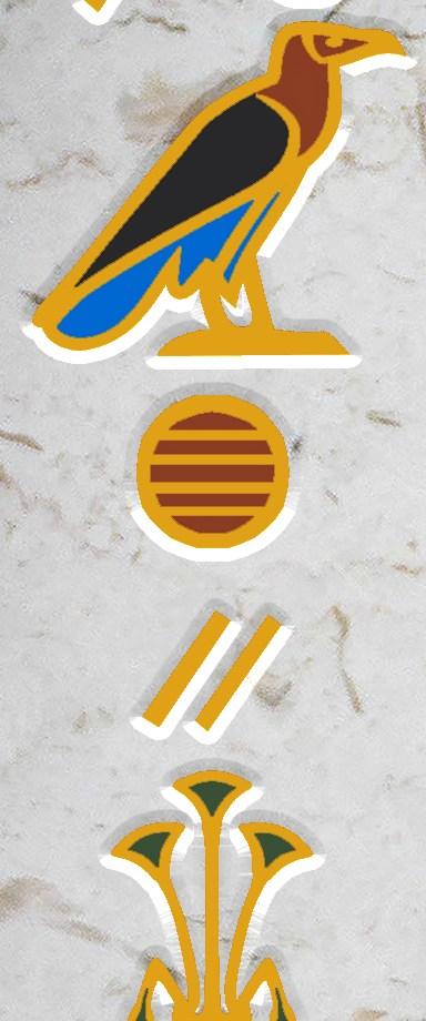 Pronaos Hieroglyphs