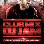 This Saturday November 18th I'll be Throwin' down at Club Mix in Beijing, China