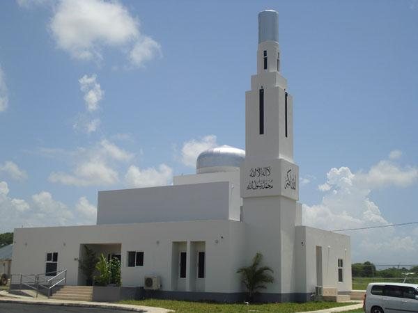 Masjid Mahdi Mosque Jamaica