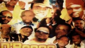Igbo DJ Mixtape] Best Owerri Bongo Highlife DJ Mix By DJ