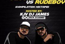 best-of-mr-p-rudeboy-dj-mix-p-square-reunion