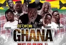 DJ Ofori x DJ Xlim – Throwback Giant Mixtape [DJ Ofori Ghana Must Go EP Vol 1]