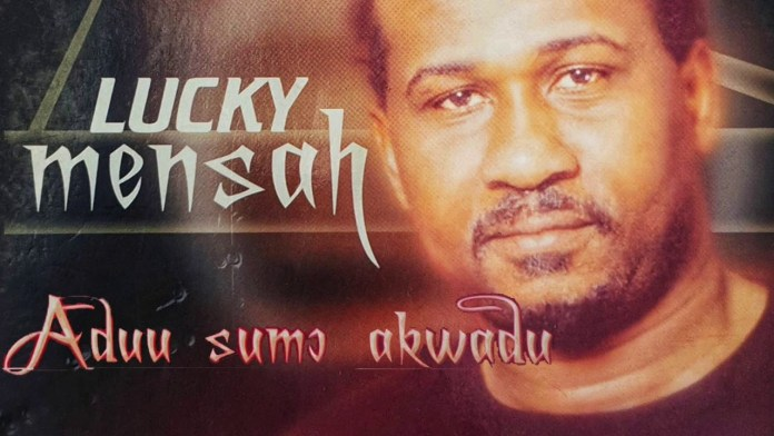 Best Of Lucky Mensah Mix Mp3 Mixtape Download - Lucky Mensah Old School